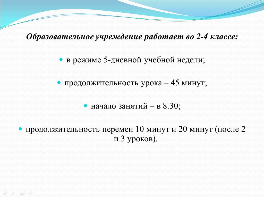 Слайдер 1-4 (5)