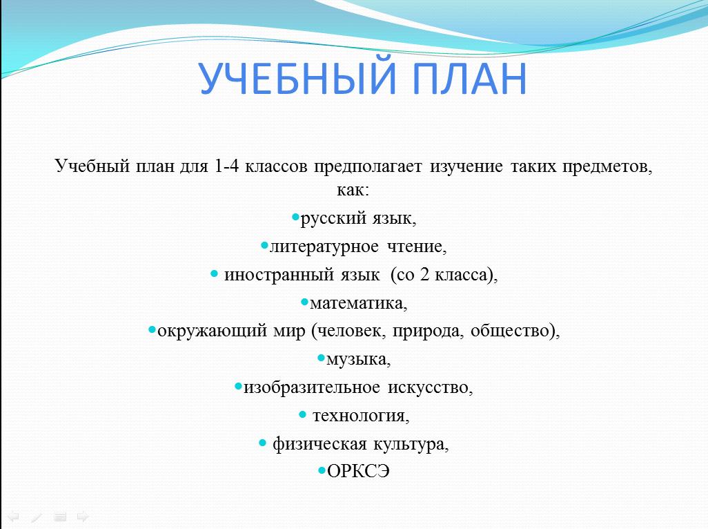 Слайдер 1-4 (7)